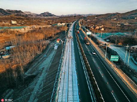 Солнечное шоссе в Цзинань