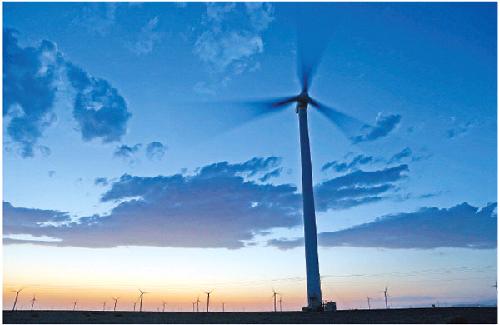 произвели энергию из ветра